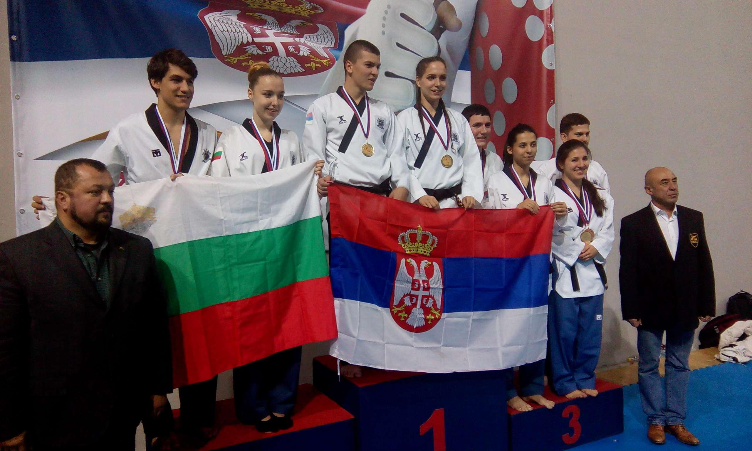 Balkansko prvenstvo 2015